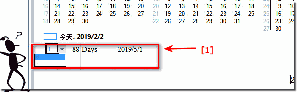 Calculate Excel Tabe Day From Day Difference Let!